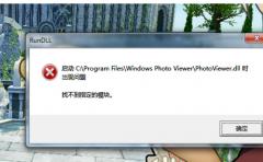 APP软件打不开,教你轻松解决