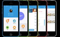 优质的手机APP开发要注重UI设计