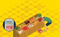 超市手机App软件购物也能掌上搜