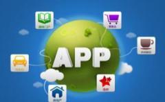 开发一个app多少钱