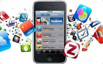 ios app开发