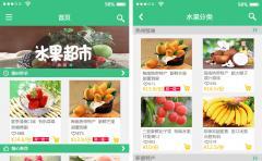 传统超市开发手机APP抢占市场