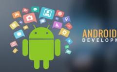 创业公司首选开发为何不是Android APP?