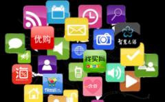 怎么制作一款优质的手机app软件