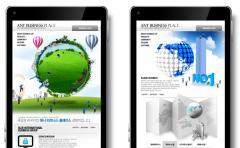 环保app让环保从我们自身做起