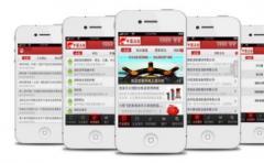 手机APP客户端该如何吸引用户?