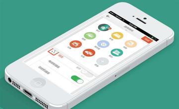 APP UI 设计提高用户粘度和关注度