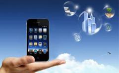 app应用外包发展现状