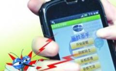 手机app驱蚊到底靠谱吗