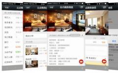 酒店微网站该如何建设?