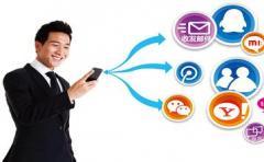 app定制开发如何实现精准营销