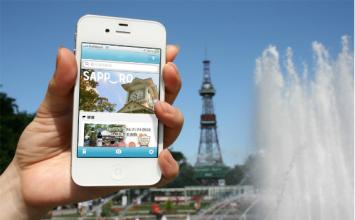 旅游行业APP应用