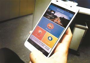 如何提升手机app软件开发的质量