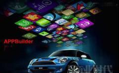 汽车行业为什么要选择app营销