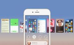 烟台移动app开发公司