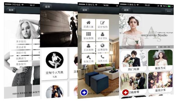 服装店怎么做微信营销