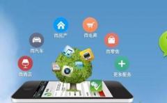 微信APP开发平台哪家好?