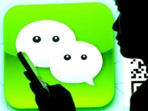 微信公众号运营小技巧