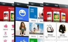 企业微信公众平台5大商业价值
