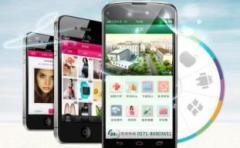 烟台开发app软件费用