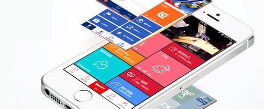 烟台企业app开发