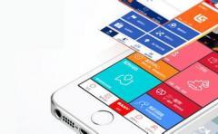 烟台企业app开发:企业如何做好精准定位