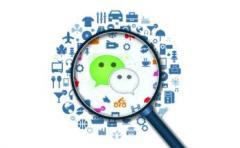 企业微信开发市场前景如何