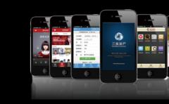 烟台app开发技巧:企业怎样满足用户的使用需求
