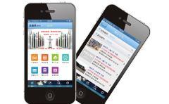 烟台物流定位app开发