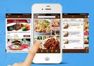 必备手机订餐的APP软件