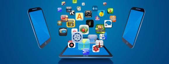 手机app开发的需求