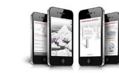 浅析企业管理app开发