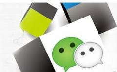 烟台微信营销策划培训