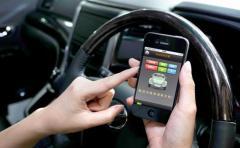烟台汽车美容app软件开发