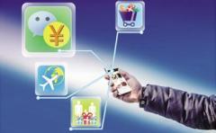 烟台微信营销培训机构