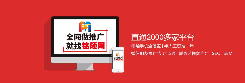 全平台推广-手机app开发公司