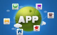 销售建材类产品app开发前景