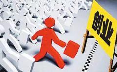小程序——实体行业探索的新方向!
