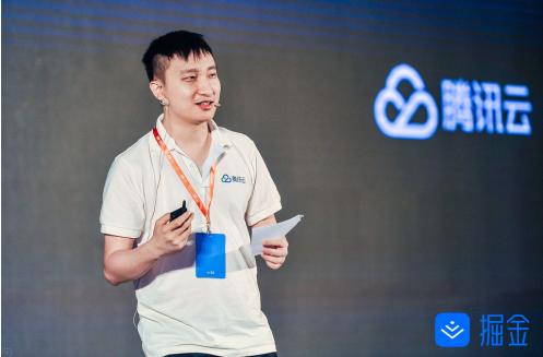 掘金开发者大会微信小程序专场闭幕,小程序·云开发模式首次亮相