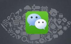 微信 10 月份向香港用户开放内地移动支付服务