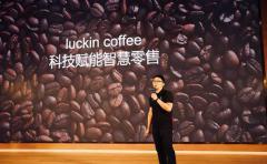 """中国跑得最快的咖啡落地""""小程序"""",瑞幸联姻腾讯"""