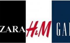 四大快时尚品牌拥抱小程序,背后的原因竟然是这样?