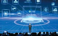 微信小程序商业模式创新:下沉到生活方方面面