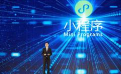 微信小程序开发者达150万,小程序开发公司是否会运营