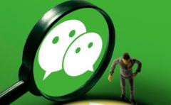 企业开发微信公众号要注意什么