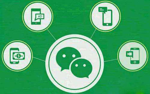 微信小程序对商家和企业来说是有多重要?