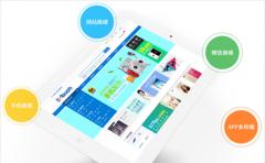 企业网页设计之如何写好公司介绍?