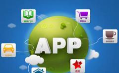 App软件开发质量决定成本