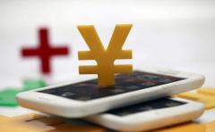从这5个方面带你了解:金融APP开发到底值不值得?