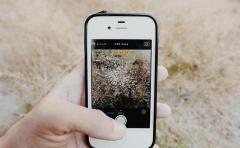 手机APP的开发步骤有哪些?